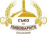 Съюз на пивоварите в България