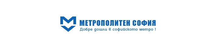 метрополитен София